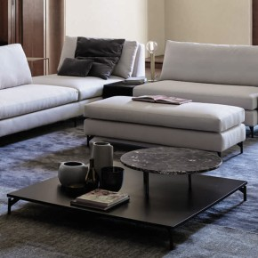 525 NORDIC COFFEE TABLE