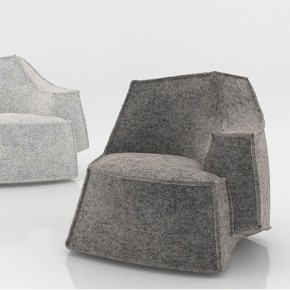 AIRBERG EASY CHAIR