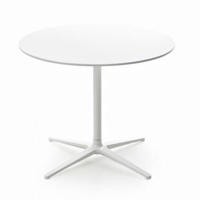 PLATO ROUND TABLE - SALE